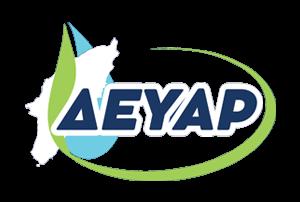 Λογότυπο ΔΕΥΑΡ
