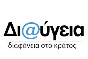 Λογότυπο Διαύγειας