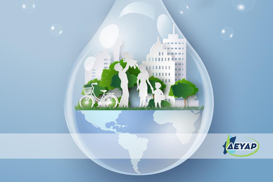 Οικονομία νερού στο σπίτι