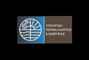 Υπουργείο Περιβάλλοντος - Λογότυπο